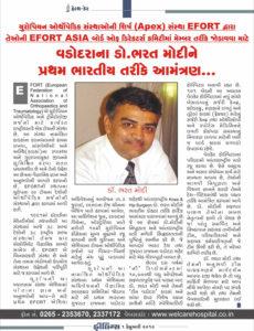 Dr. Bharat Mody - EFORT news article
