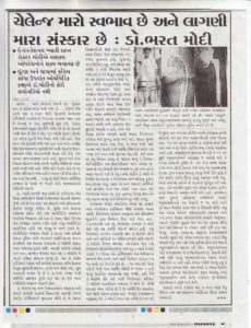 Dr._Mody_sandesh_article_21-06-2012-1