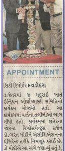 Divyabhaskar Coverage About IAA