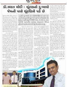 Gujarat Connection - Australia