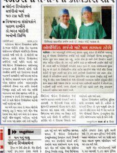 Sandesh-18th-feb-2012